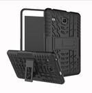 88柑仔店--適用三星Galaxy Tab E 8.0 t377平板保護套T375炫紋支架保護殼