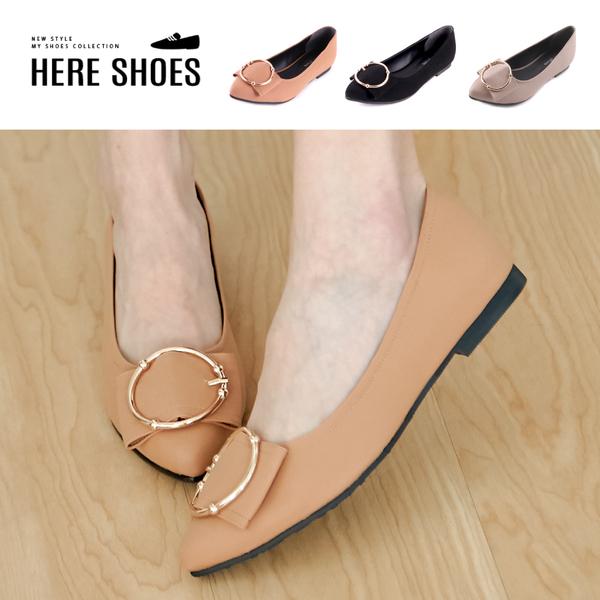 [Here Shoes]MIT台灣製金屬扣尖頭淺口1CM低粗跟娃娃鞋─KTDW3786