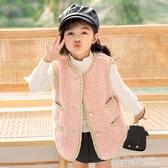 兒童馬甲秋冬裝洋氣外穿寶寶羊羔毛小馬甲加絨小女孩坎肩女童背心『快速出貨』