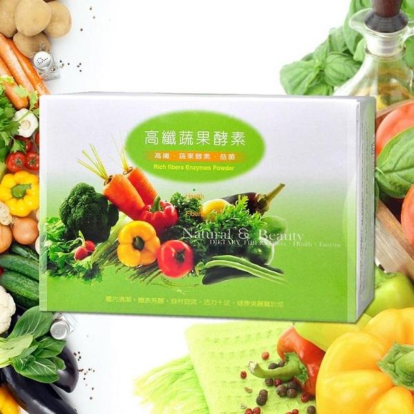 安博氏 高纖蔬果酵素 空腹食用 每日一包 輕輕鬆鬆 高纖順暢