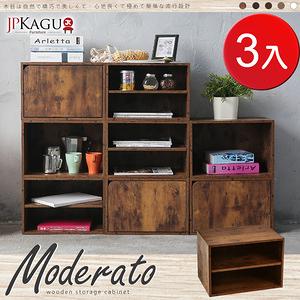 JP Kagu 日式品味DIY木質雙層櫃/收納櫃3入(5色)仿木色