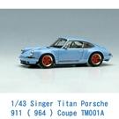 Make Up 1/64 模型車 Singer Titan Porsche 911 ( 964 ) Coupe TM001A 海藍色