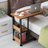 簡約筆記本電腦桌床邊桌懶人桌沙發邊幾角幾小方桌子簡易迷你茶幾igo 【PINKQ】