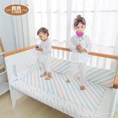 床墊 嬰兒床墊棉質 寶寶親膚床墊兒童床墊幼兒園墊子【小天使】