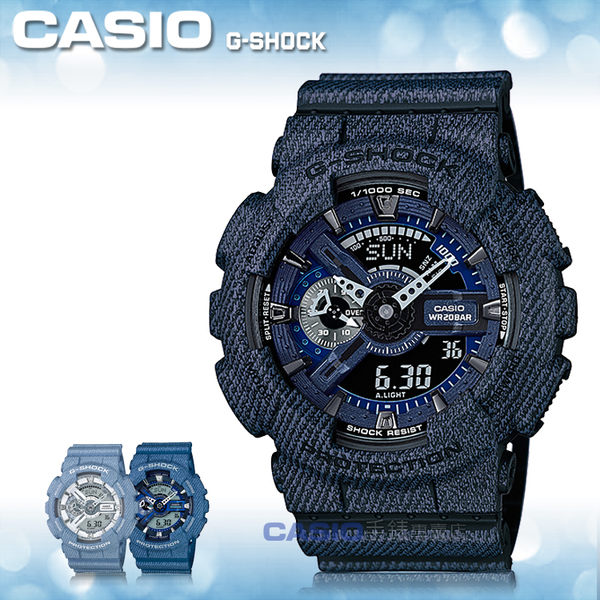 CASIO 卡西歐 手錶專賣店 G-SHOCK GA-110DC-1A DR 男錶 橡膠錶帶 抗磁 耐衝擊構造 世界時間
