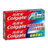 高露潔 三重功效牙膏 清涼薄荷 160g 2+1入