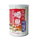 綠源寶~竹鹽燒腰果170公克/罐...