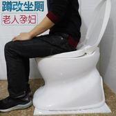坐便器 坐便椅子老人坐便器移動馬桶家用便攜式老年孕婦廁所蹲廁改坐便凳YJT 阿宅便利店