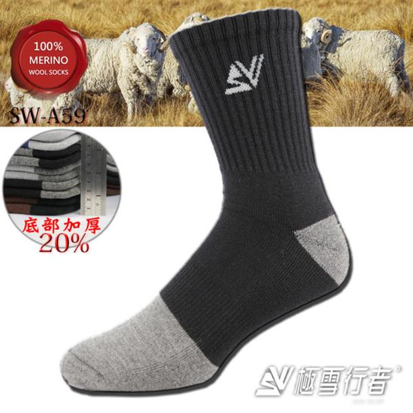 [極雪行者]SW-A59(M號)台製美麗諾羊毛超厚底長靴襪/長時雪地戶外特別設計/(21-24cm)