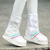雨鞋時尚多功能防雨鞋套女鞋子雨衣摩托車雨鞋電動車女鞋套防滑