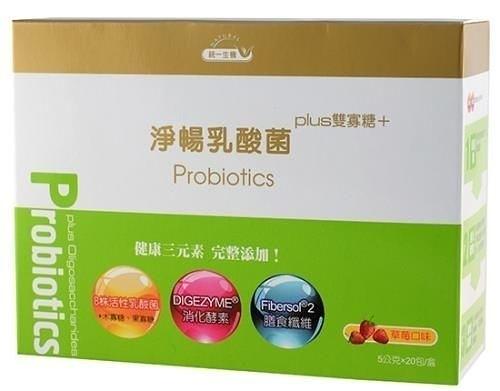 統一生機~淨暢乳酸菌PLUS雙寡糖+(5公克×20包/盒)