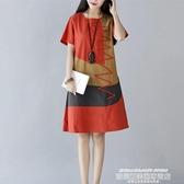 2020夏季新款韓版民族風女裝大碼寬鬆短袖拼接中長款棉麻連身裙 萊俐亞