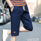 短褲男夏季韓版修身五分褲日系男青少年休閒大褲頭民族風外穿寬鬆 造物空間