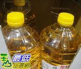 [COSCO代購] 最大限訂2組 泰山大豆沙拉油 5公升_C92311