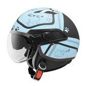 【東門城】ZEUS ZS212C AR5 消光黑藍 喵咪 3/4罩安全帽  內襯可拆洗  輕量化 雙層鏡片
