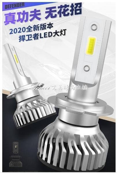 汽車led大燈燈泡h7h4h11超亮車燈貨車強光近光遠光燈9005改裝h1h3 快速出貨