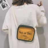 女百搭ins包包斜背包学生新款时尚女包斜挎韩版森繫网红小包