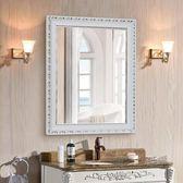 歐式浴室鏡粘貼帶框鏡子衛生間鏡衛浴鏡洗手間鏡貼墻鏡壁掛鏡梳妝  ATF  魔法鞋櫃