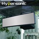 Hypersonic 270mm曲面汽車室內鏡