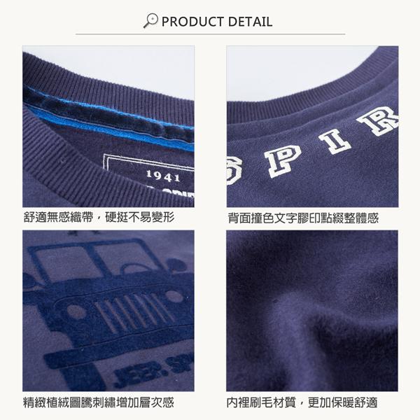 【JEEP】經典吉普車LOGO刷毛長袖TEE (深藍)