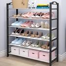簡易鞋架子經濟型宿舍鞋柜家用