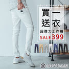 皮標超彈力工作褲【HK4205】OBIY...