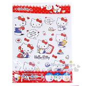 〔小禮堂〕Hello Kitty 裝飾貼紙《紅白.藍吊帶褲.打電話.蘋果》銅板小物 4573135-57880