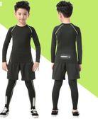【優選】兒童緊身衣訓練服男運動速干套裝