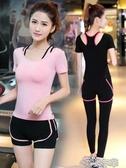 新款瑜伽服速干衣初學者夏季健身房運動套裝女專業跑步服寬鬆 花樣年華