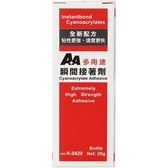 A+A 多用途 20g 瞬間接著劑 30入/盒 K-0420