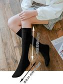 長筒襪子女中筒襪韓版學院風小腿襪日系薄款及膝高筒過膝襪潮 黛尼時尚精品