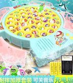 寶寶釣魚玩具 兒童套裝6磁性小孩1-3歲益智男孩2周歲女孩智力開發   color shopYYP