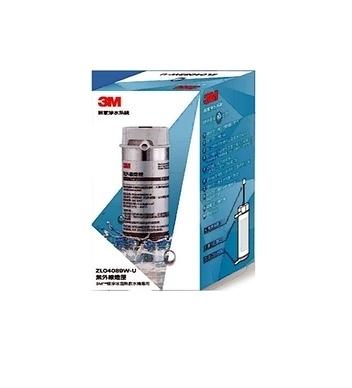 3MHCD-2 桌上型飲水機替換燈匣 ZL04089W-U