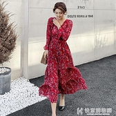 舒適洋裝 大擺碎花V領高端大氣上檔次法式小眾遮肚洋裝2020年初秋季慵懶 快意購物網