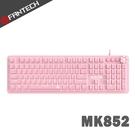 FANTECH MK852 多媒體機械式電競鍵盤(-櫻花粉