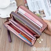 女士錢包女長款多功能皮夾子2019新款時尚雙拉鏈卡包手拿包錢夾潮『向日葵生活館』