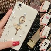 ZenFone7 ZS671KS 華碩 Realme 小米10 紅米Note9 華為 VIVO 多圖款女王系列 手機殼 水鑽殼 訂製