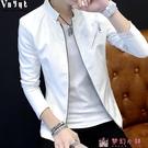 青年帥氣立領皮衣男士2020春季皮夾克個性潮流春裝韓版機車服外套【快速出貨】