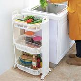 廚房收納推車 瀝水籃 洗菜籃 蔬果籃 碗筷餐具架 收納置物架《YV7884》HappyLife