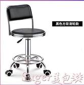 吧台椅吧台椅現代簡約酒吧椅子旋轉升降靠背家用高腳凳圓凳子美容凳轉椅  LX 【618 大促】