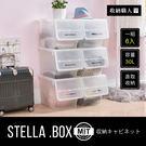 兩段式掀蓋設計。 蓋子與箱體可拆 不使用時可堆疊收納不占空間。 台灣製造。一組六入。