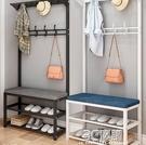 換鞋凳掛衣架一體家用進門口衣帽架小型玄關可坐鞋柜軟包坐墊鞋架WD 3C優購