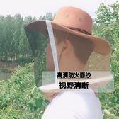 養蜂工具透氣牛仔防蜂帽蜂衣蜂帽面網加厚馬蜂服蜜蜂帽防護服 美好生活居家館