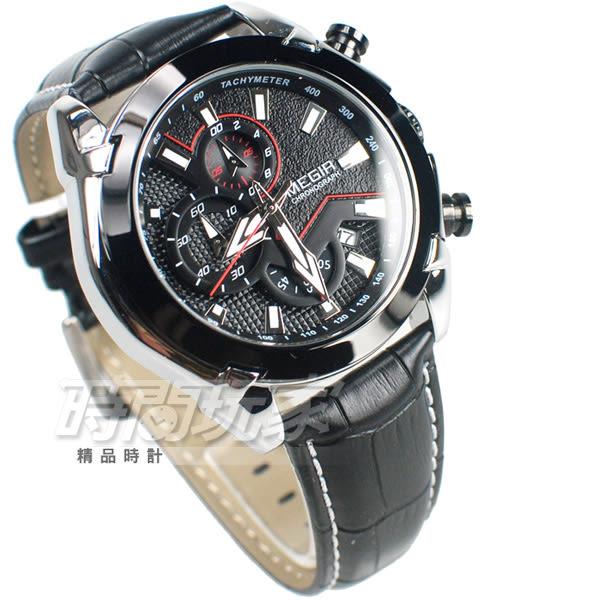 MEGIR 完美主義 大錶徑真三眼時尚男錶 防水手錶 日期顯示 皮革錶帶 銀x黑 ME2065銀黑