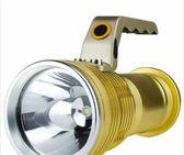 強光手電筒充電超亮遠射戶外探照燈家用氙氣燈1000W打獵     提拉米蘇