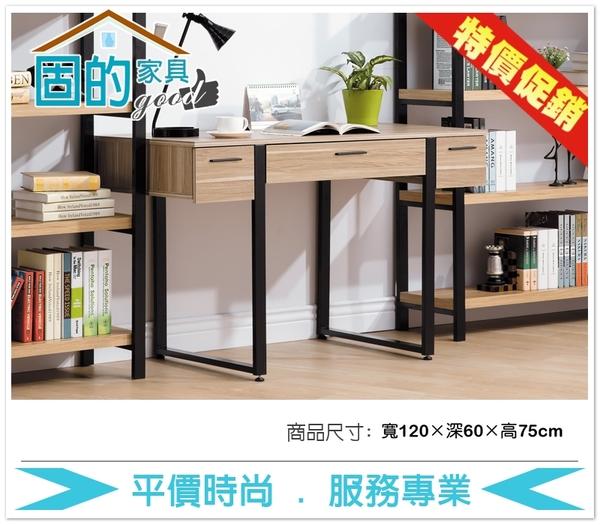 《固的家具GOOD》493-02-ADC 菲爾原木色4尺書桌【雙北市含搬運組裝】
