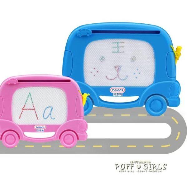 兒童早教彩色寫字涂鴉多功能兒童畫板