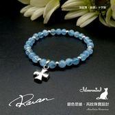《 SilverFly銀火蟲銀飾 》海洋十字 / 7A海藍寶6MM純銀手鍊