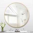 浴室鏡 壁掛鏡子 鋁合金浴室鏡子衛生間化妝鏡壁掛鏡子【直徑50公分】 店慶降價