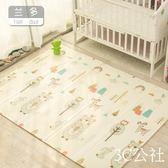 寶寶XPE爬行墊加厚可摺疊嬰兒童拼接爬爬地墊家用泡沫客廳游戲毯YYP  3C公社